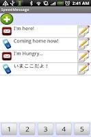 Screenshot of SpeedMessage Free Mail SMS