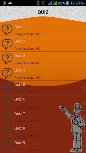US Exams - Quiz