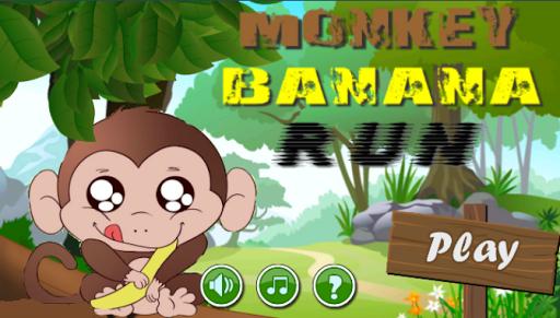 猴子香蕉运行