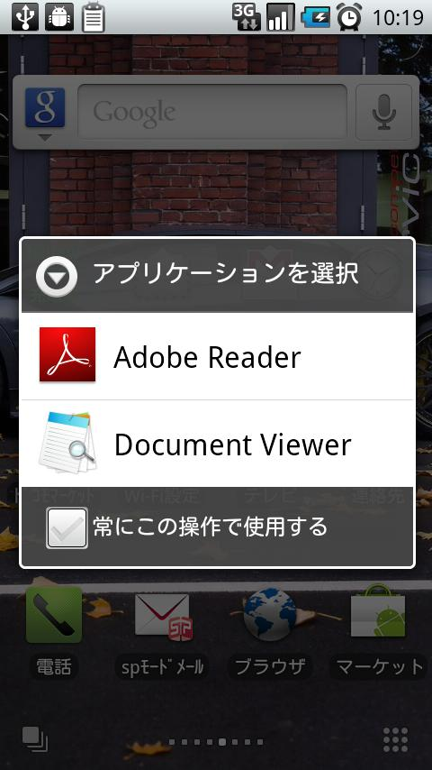PDF Downloader- screenshot