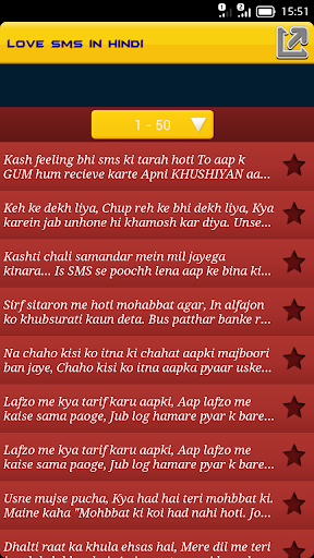 Love Sms in Hindi 2015
