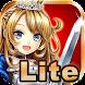 姫騎士と最後の百竜戦争Lite【快感カウンターバトルRPG】 Android