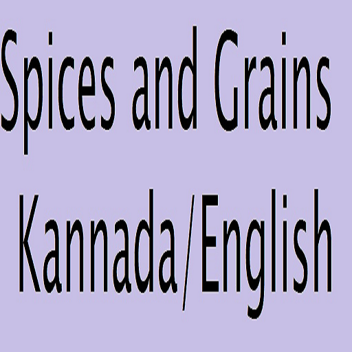 玩書籍App|Spices and Grains in Kannada免費|APP試玩