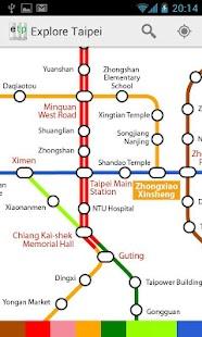 台北地鐵地圖 Explore Taipei