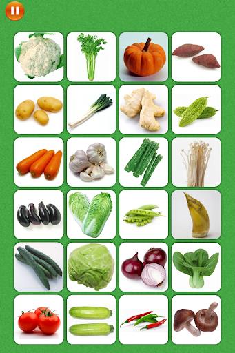 宝宝趣味识图对对碰与记忆训练-蔬菜篇
