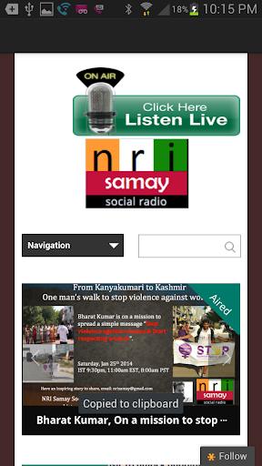 NRI Samay