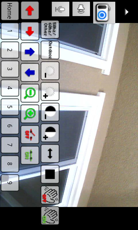 IP Cam Viewer Pro - screenshot