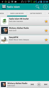 Muslim Radio screenshot 1