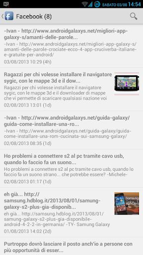 Samsung Galaxy S Italia