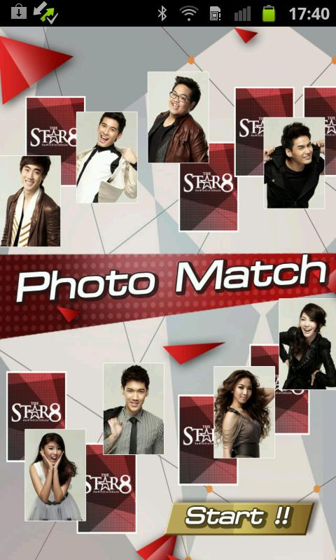 The Star 8 - screenshot