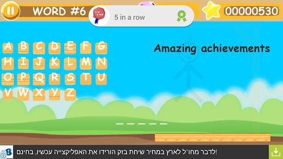 Hangman Word Game Free - náhled