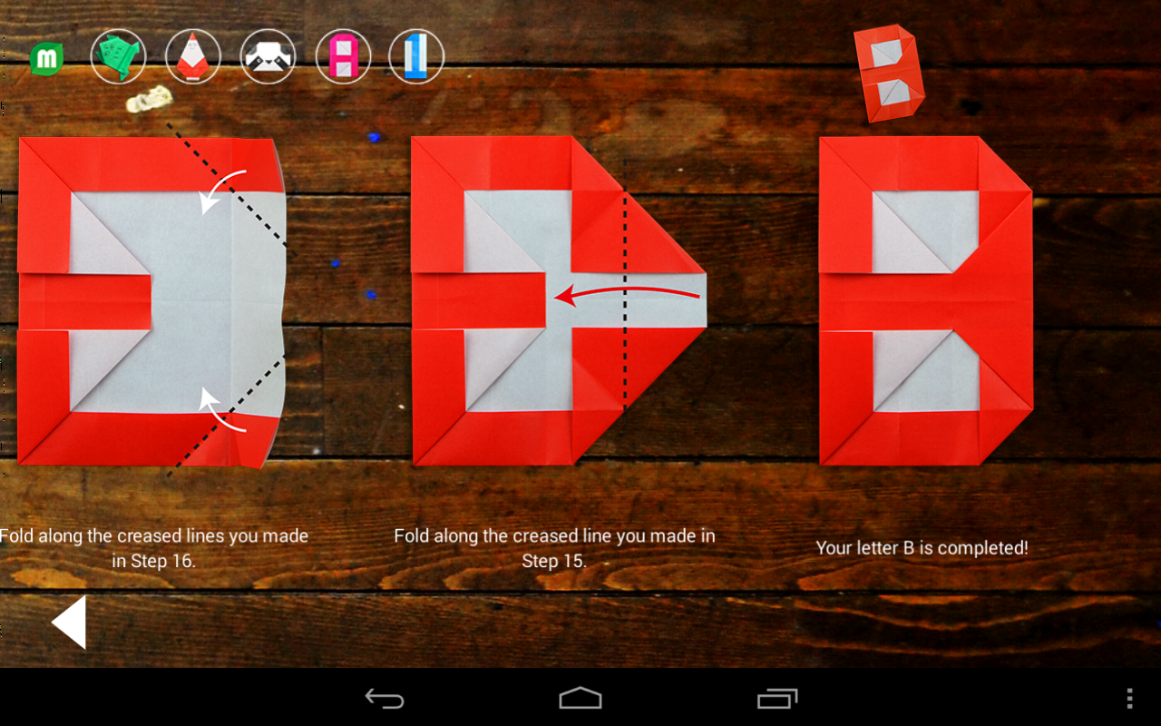 ABC Origami- screenshot