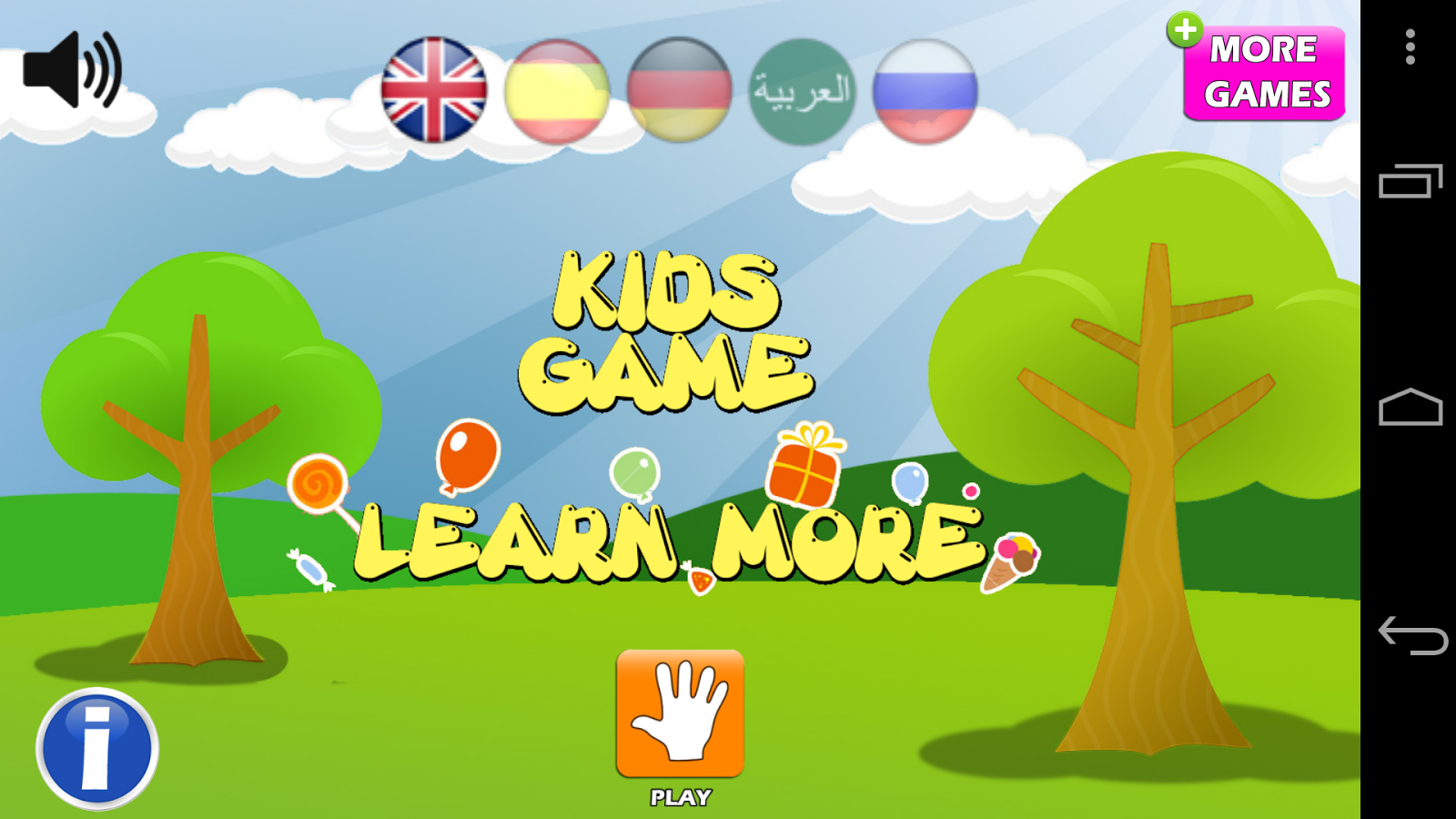 Baby Kids Games Memory Puzzle - screenshot