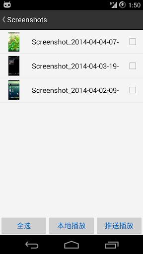 【免費媒體與影片App】怪米共享发送端-APP點子