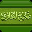 Sahih Al-Bukhari (Arabic) icon