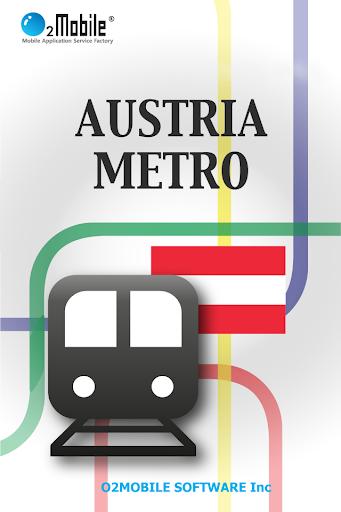 오스트리아 지하철 - 비엔나