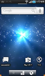 (FREE)Lost in Space ADW Theme - screenshot thumbnail