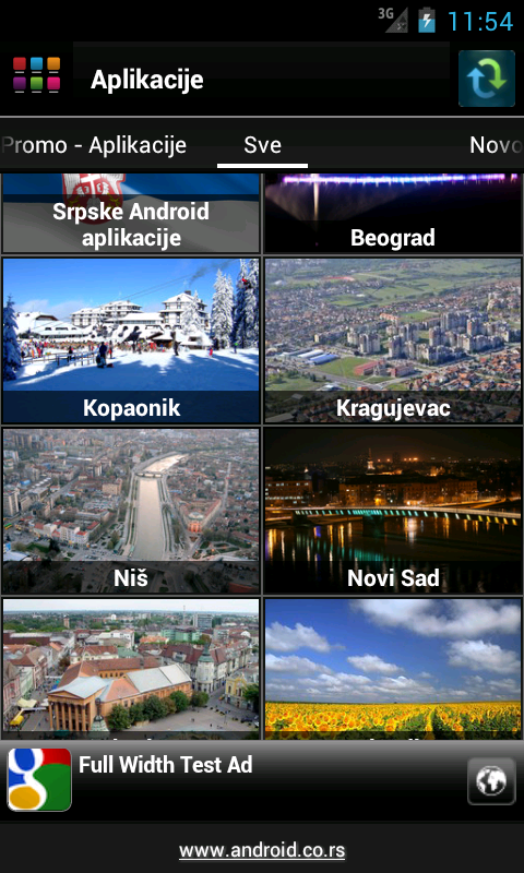 Android Srbija (android.co.rs) - screenshot