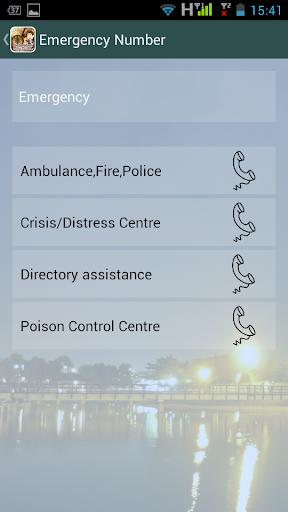 【免費旅遊App】Seremban City Guide-APP點子