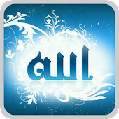 Allah live wallpaper 2