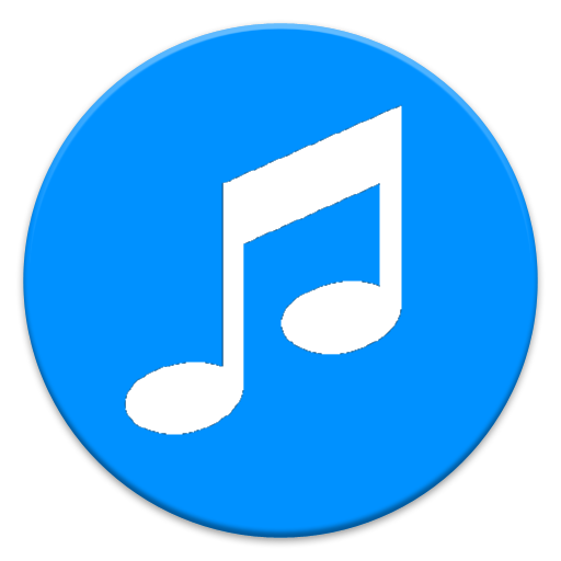 Aubade Audio Studio APK Cracked Download