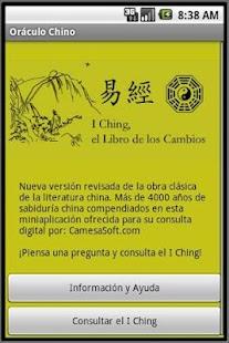 Oráculo Chino I Ching- screenshot thumbnail