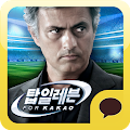 Game 탑일레븐 for Kakao - 축구 감독 APK for Kindle