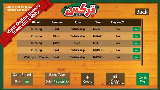 Trix (Trex) Complex Online 3.4 screenshots 11