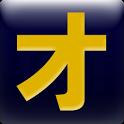 牛援団-オリックスバファローズ応援アプリ- icon