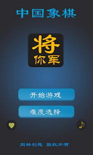 中国象棋单机版,中国象棋小游戏,中国象棋在线玩,4399小游戏