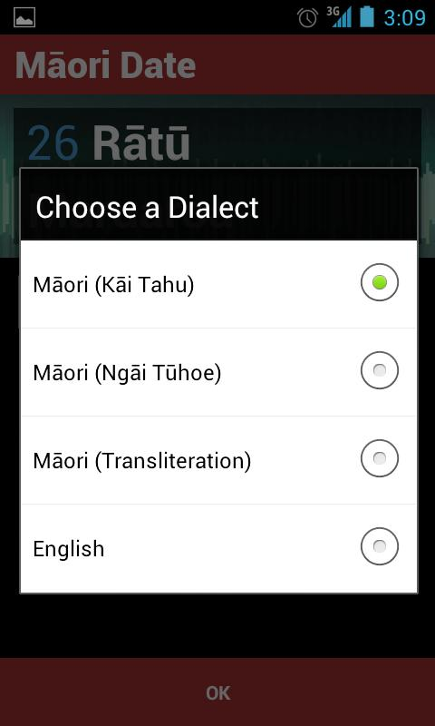 Māori Date - screenshot