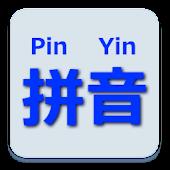PinYin Tool