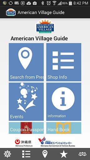 美國村指南