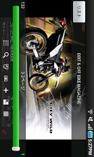 MPV Viewer- screenshot thumbnail