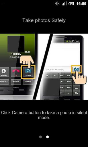 シークレットカメラ