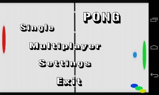 MegaPong HD