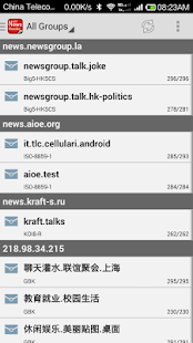 NewsGroup Reader- screenshot thumbnail