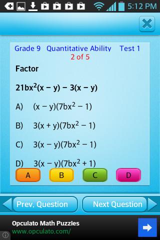 QVprepLiteグレード9数学英語