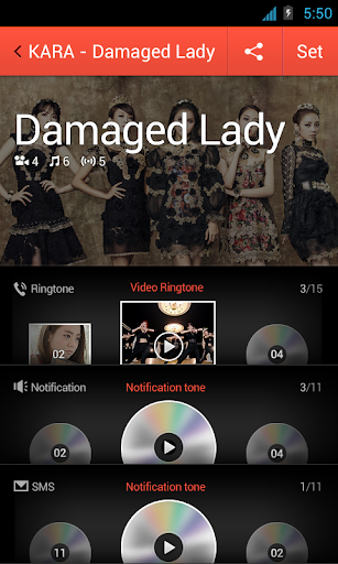 KARA-Damaged Lady for dodolpop