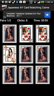 Sex Girls Card Matching Game - screenshot thumbnail