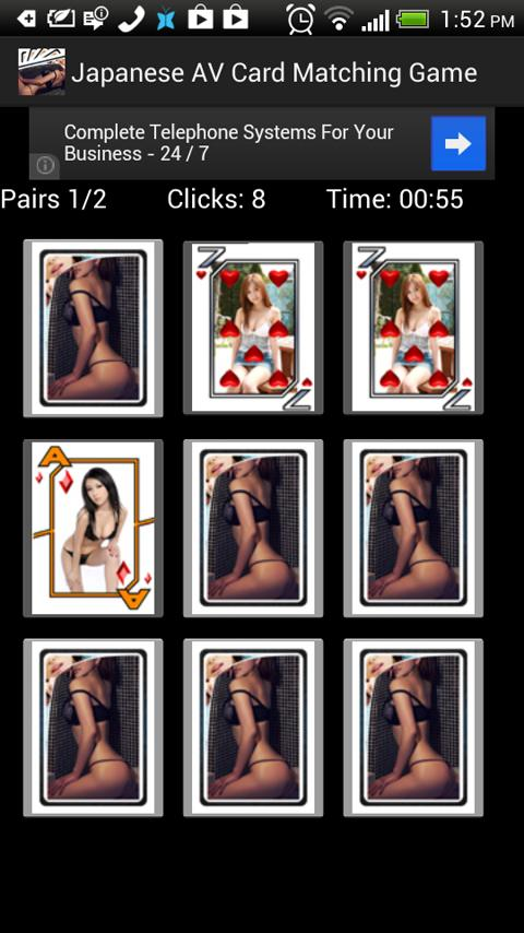 Sex Girls Card Matching Game - screenshot