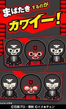 仮面ライダーライブ壁紙・ショッカーバッテリィーッ!!のおすすめ画像4