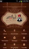 Screenshot of Abou El Abed Cafe Amman Jordan