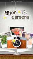 Screenshot of 필터카메라 for kakao