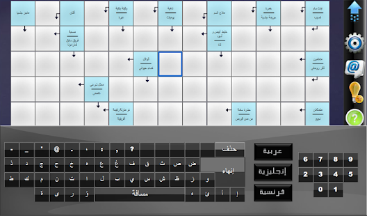 crosswords Arabic CHABAKA - screenshot thumbnail