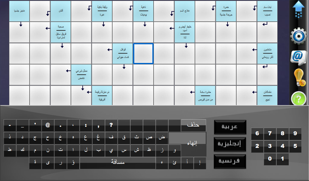 crosswords Arabic CHABAKA - screenshot