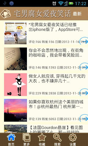 앱제작/무료앱만들기 웹앱제작 : 애드앱(app개발)下載_앱제작/무료앱만들기 웹앱제작 ...- AppChina應用匯