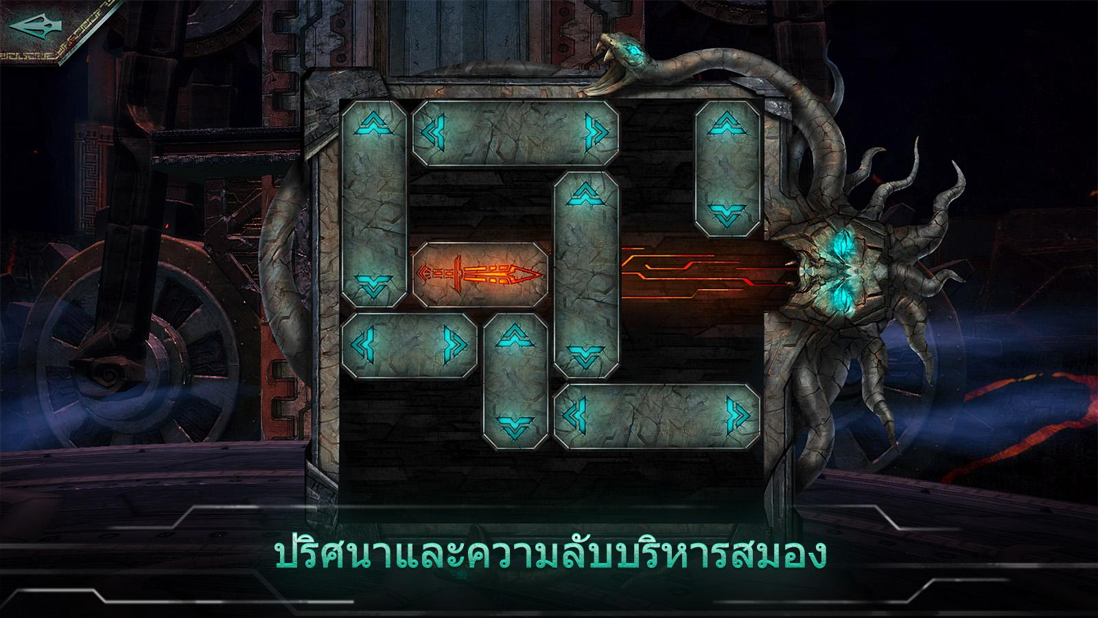 Godfire: Rise of Prometheus- หน้าจอ