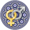 Free Islamic Sex Education logo