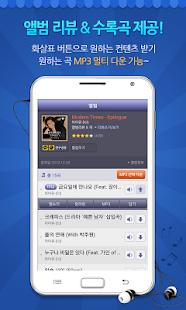 벨365 스마트폰컬러링 - screenshot thumbnail
